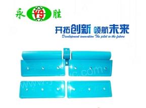150型塑料夹板